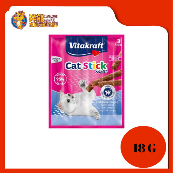 VITAKRAFT CATSTICK PLAICE & OMEGA 3 (18G)