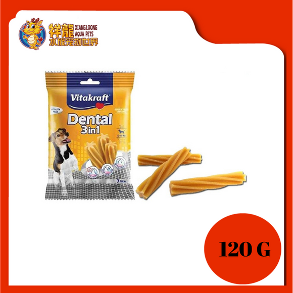 VITAKRAFT DENTAL 3IN1 SMALL 120G