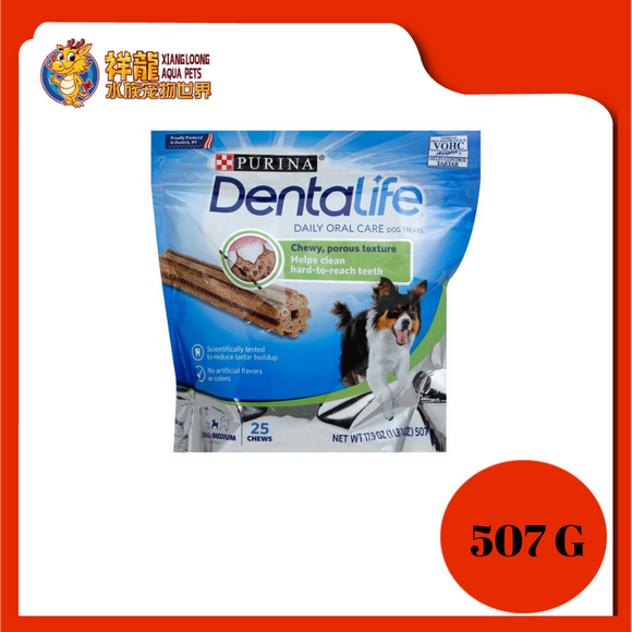DENTALIFE SMALL/MEDIUM 17.9OZ 507G