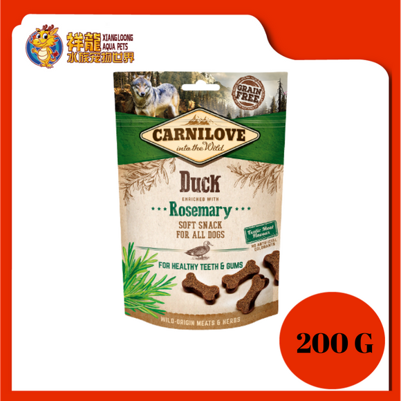 CARNILOVE SOFT SNACK DUCK/ROSEMARY 200G