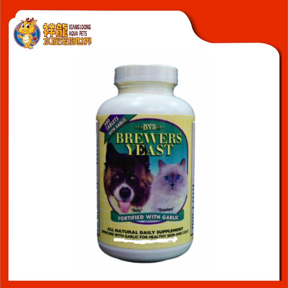 BYS BREWERS YEAST FORTIFIED WITH GARLIC 500G (1000 TABLETS)