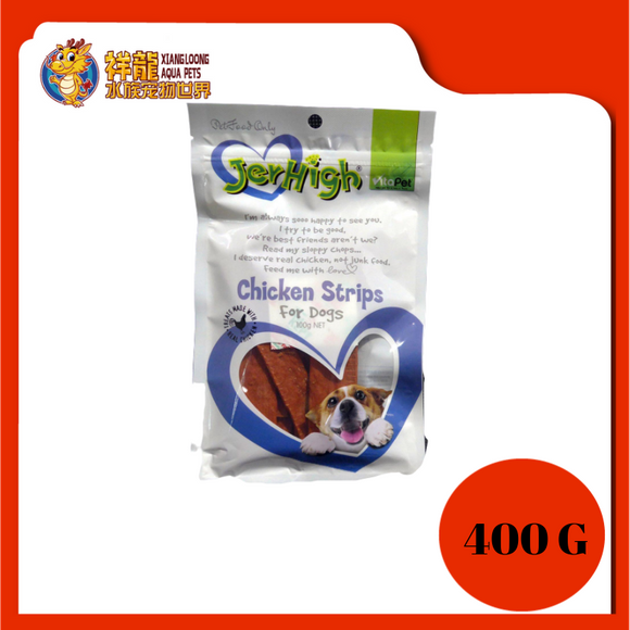 JERHIGH CHICKEN STRIPS 400G