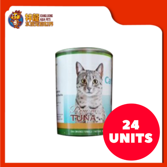 CAT'S AGREE PREMIUM TUNA 400G (24XRM3.28)