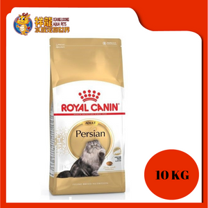 ROYAL CANIN PERSIAN ADULT CAT FOOD 10KG