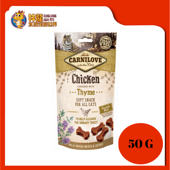 CARNILOVE CAT SNACK SEMI MOIST CHICKEN 50G