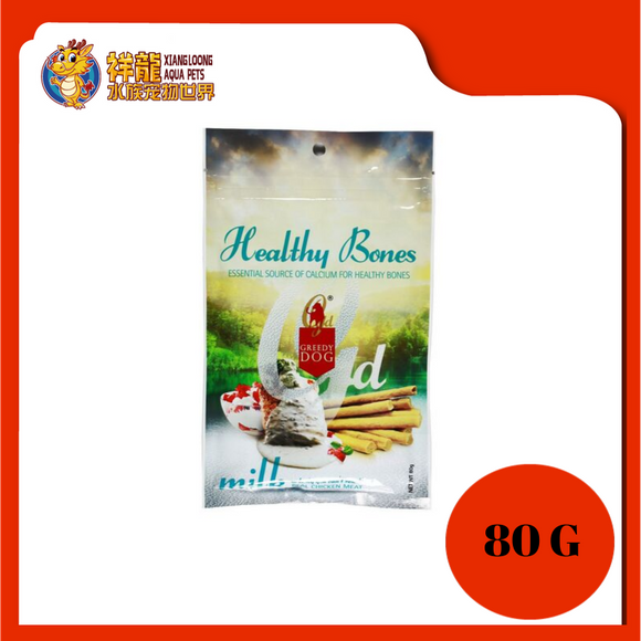 GREEDY DOG HEALTHY BONES MILK 80G