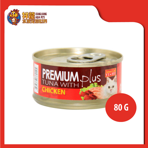 ARISTOCAT TUNA & CHICKEN 80G