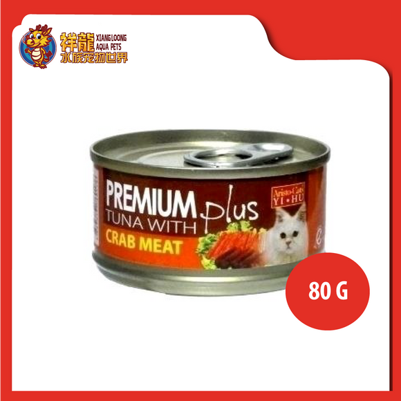 ARISTOCAT TUNA & CRAB MEAT 80G