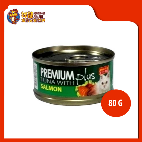 ARISTOCAT TUNA & SALMON 80G