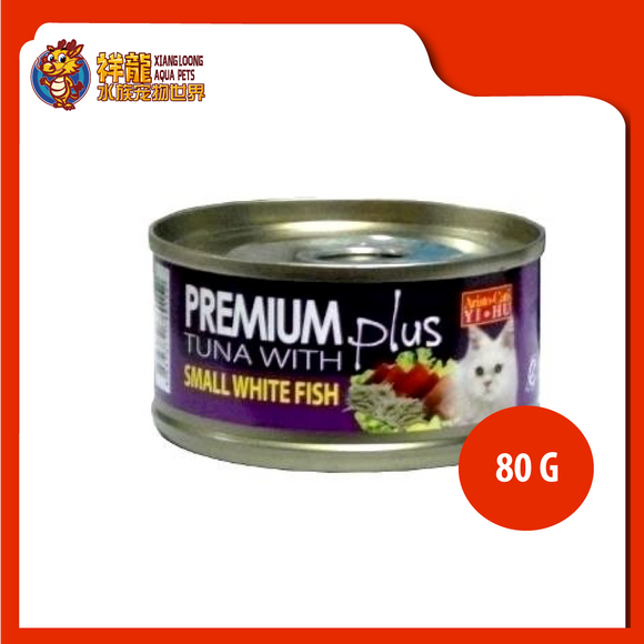 ARISTOCAT TUNA & SMALL WHITE FISH 80G
