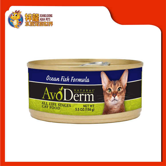 AVODERM NATURAL CAT OCEAN FISH 5.5OZ (BUY 5 FREE 1)