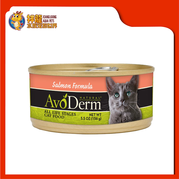 AVODERM CAT SALMON FORMULA 5.5OZ (BUY 5 FREE 1)