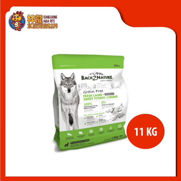 BACK 2  NATURE GRAIN FREE LAMB 11KG