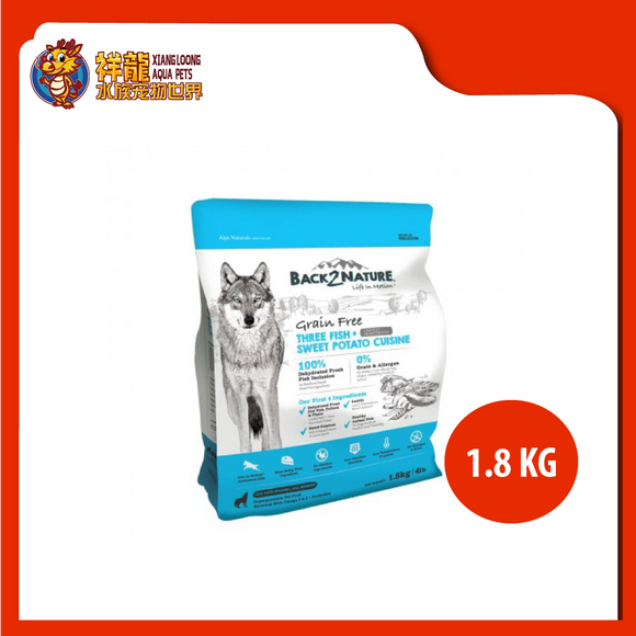 BACK 2 NATURE GRAIN FREE THREE FISH 1.8KG