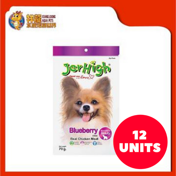 JERHIGH BLUEBERRY 70G (12XRM5.94)