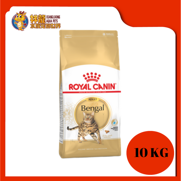 ROYAL CANIN BENGAL ADULT CAT FOOD 10KG
