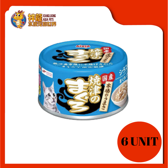 AIXIA YAIZU MAGURO TUNA & CHICKEN WITH  WHITEBAIT CAT CAN FOOD 70G (YM-32) (6XRM6.37)