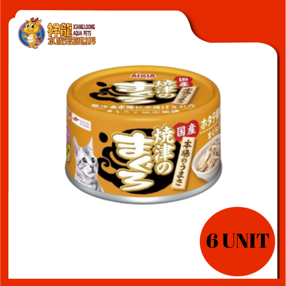 AIXIA YAIZU MAGURO TUNA & CHICKEN +SCALLOP CAES CAT CAN FOOD 70G (YM-38) (6XRM6.37)