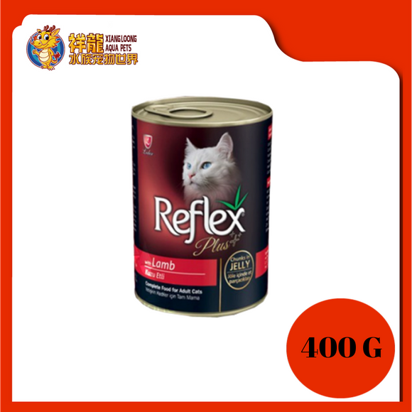 REFLEX PLUS LAMB CHUNK IN JELLY 400G