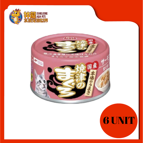 AIXIA YAIZU MAGURO TUNA & CHICKEN WITH SALMON CAT CAN FOOD 70G (YM-43) (6XRM6.37)