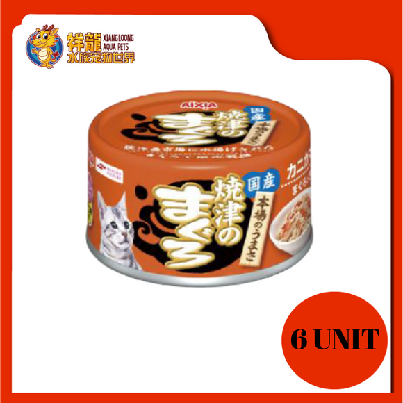 AIXIA YAIZU MAGURO TUNA & CHICKEN WITH CRABSTICK CAT CAN FOOD 70G (YM-41) (6XRM6.37)