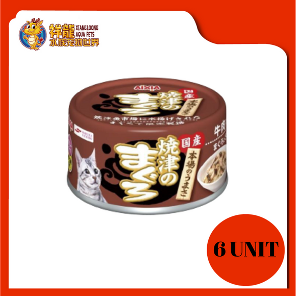 AIXIA YAIZU MAGURO TUNA & CHICKEN WITH BEEF CAT CAN FOOD 70G (YM-47) (6XRM6.37)