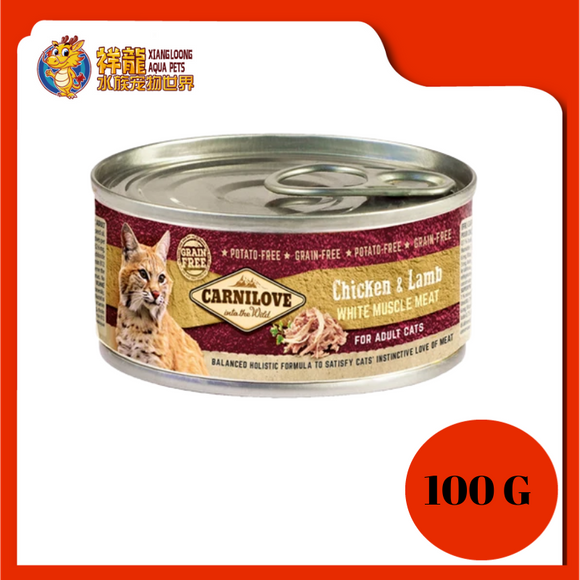 CARNILOVE ADULT CHICKEN & LAMB 100G
