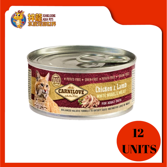 CARNILOVE ADULT CHICKEN & LAMB 100G (12XRM5.89)