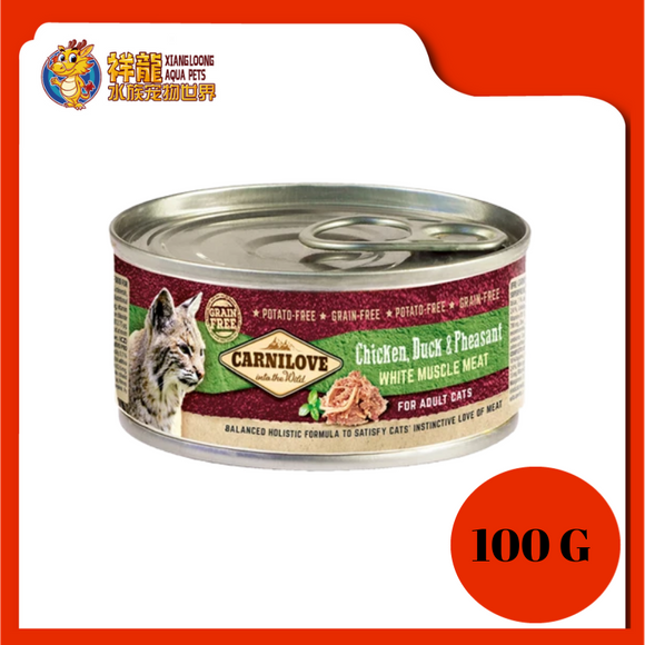 CARNILOVE ADULT CHICKEN, DUCK & PHEASANT 100G
