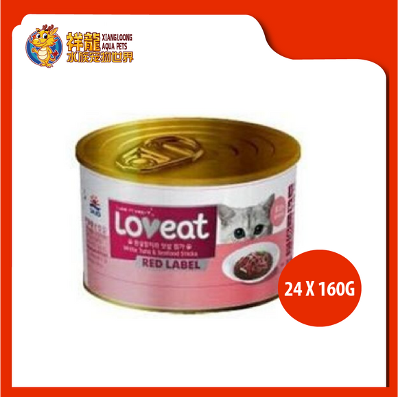LOVEAT WHITE TUNA/SEAFOOD STICK 160G (24X5.61)