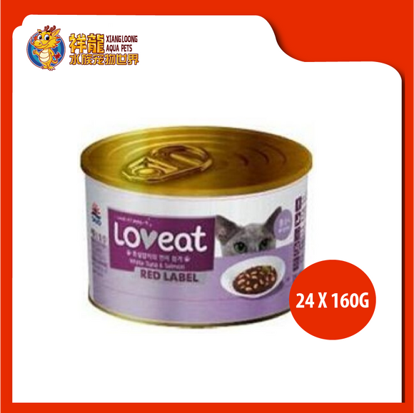LOVEAT WHITE TUNA/SALMON 160G (24XRM5.61)