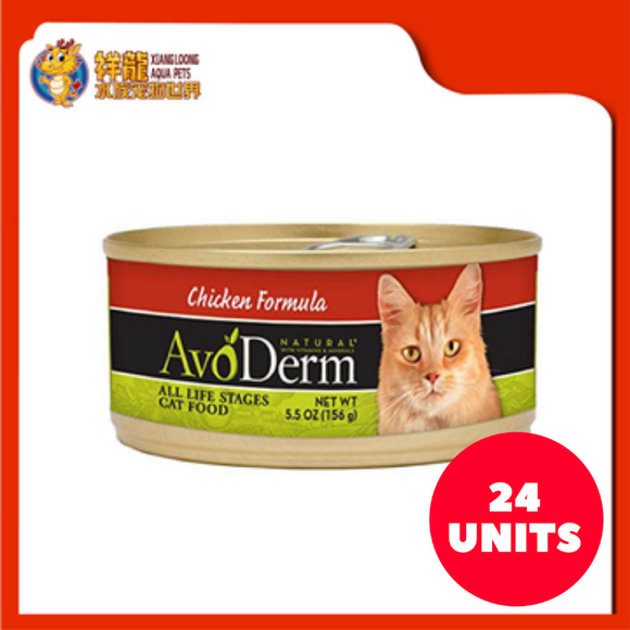AVODERM NATURAL CAT CHICKEN 5.5OZ (20XRM7.60)+(BUY 20 FREE 4)