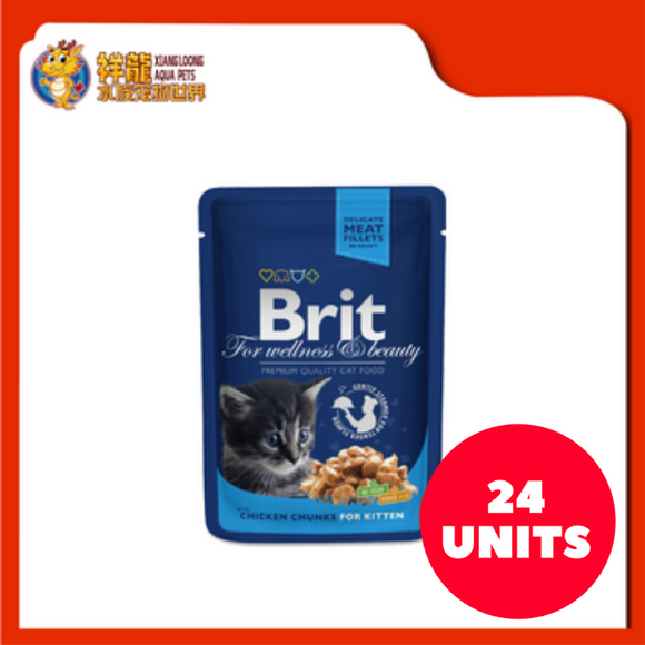 BRIT PREMIUM POUCH CHICKEN CHUNKS FOR KITTEN 100G (24XRM1.83)