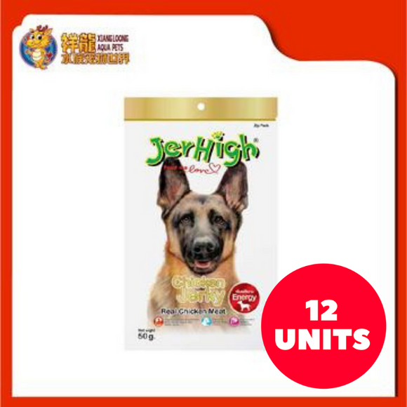 JERHIGH CHICKEN JERKY 50G (12XRM5.94)