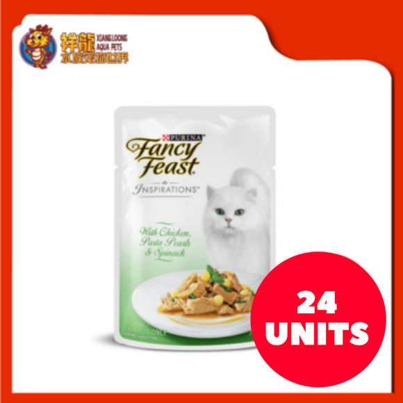 FANCY FEAST INSPIRATIONS CHICKEN , PASTA PEARLS & SPINACH 70G (24XRM3.04)