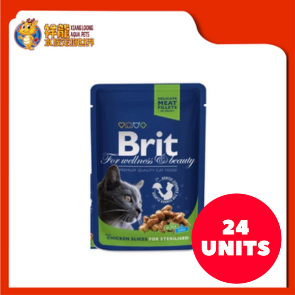 BRIT PREMIUM POUCH CHICKEN SLICES FOR STERILISED 100G (24XRM1.83)