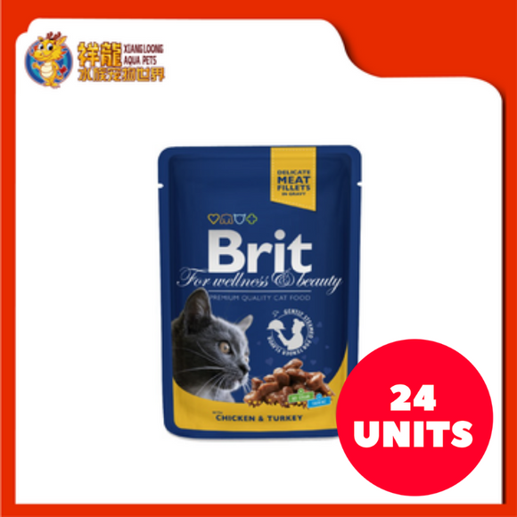 BRIT PREMIUM POUCH CHICKEN & TURKEY 100G (24XRM1.83)