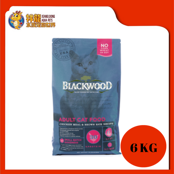 BLACKWOOD ADULT CHICKEN & BROWN RICE 6KG