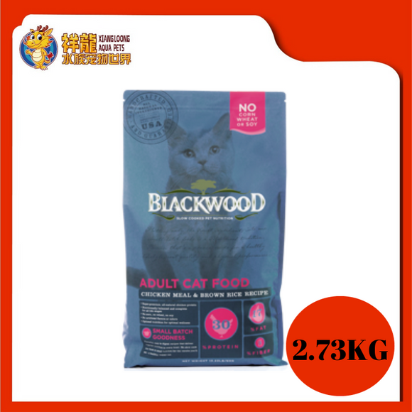 BLACKWOOD ADULT CHICKEN & RICE 2.73KG