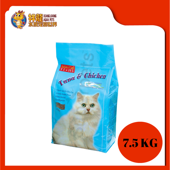 ARISTOCAT TUNA & CHICKEN 7.5KG