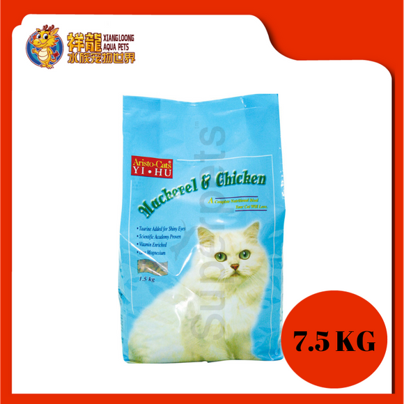 ARISTOCAT MACKEREL & CHICKEN 7.5KG