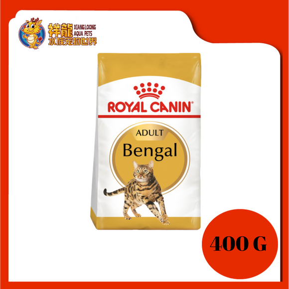ROYAL CANIN ADULT BENGAL CAT FOOD 0.4KG