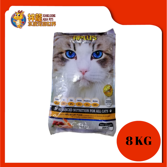 APLUS CAT FOOD 8KG (OCEAN FISH)