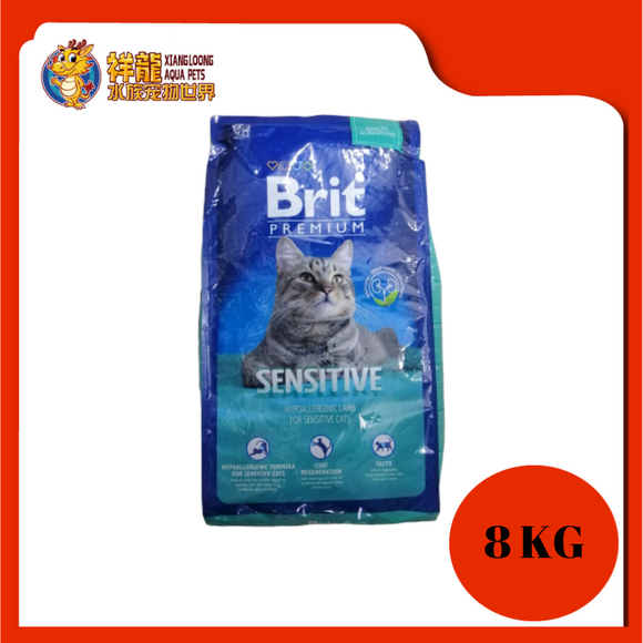 BRIT PREMIUM WELLNESS ADULT SENSITIVE LAMB 8KG