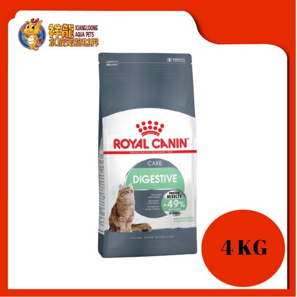 ROYAL CANIN DIGESTIVE CARE ADULT CAT FOOD 4KG