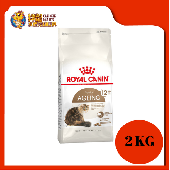 ROYAL CANIN AGEING 12+ SENIOR CAT FOOD 2KG