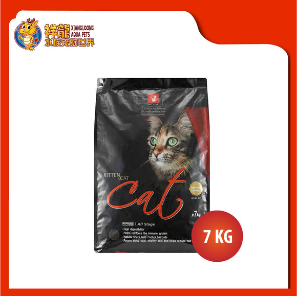 CAT'S EYE ALL LIFE STAGE 7KG