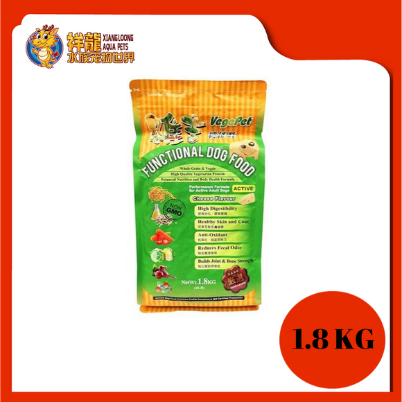 VEGEPET CHEESE FLAVOUR ADULT 1.8KG
