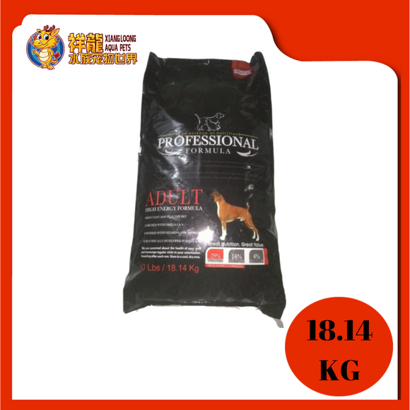 PROFESSIONAL FORMULA HIGH ENERGY 18.14KG