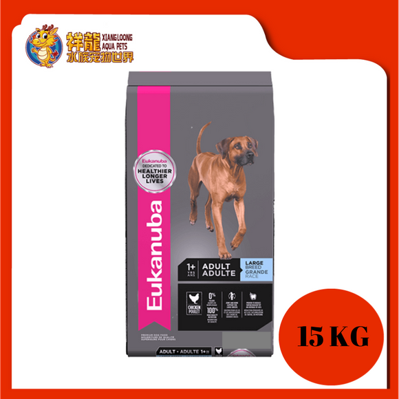 EUKANUBA LARGE BREED ADULT DOG FOOD (CHICKEN) 15KG